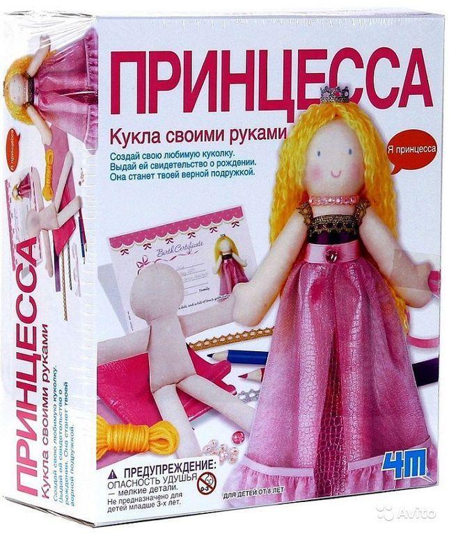 Наборы для кукол своими руками